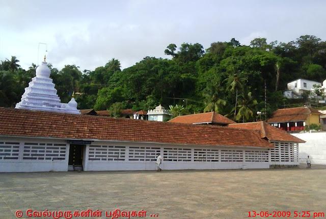 Kadri Shri Manjunatha Temple