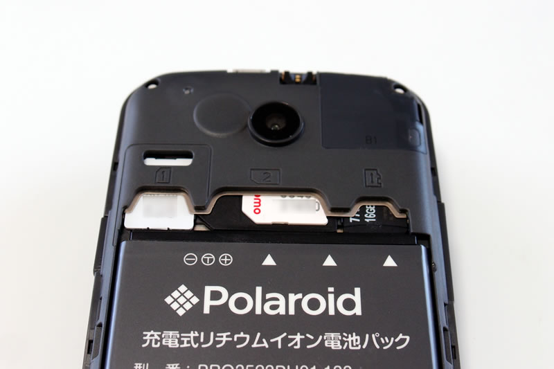 【Polaroid pigu】デュアルSIMを試す 1