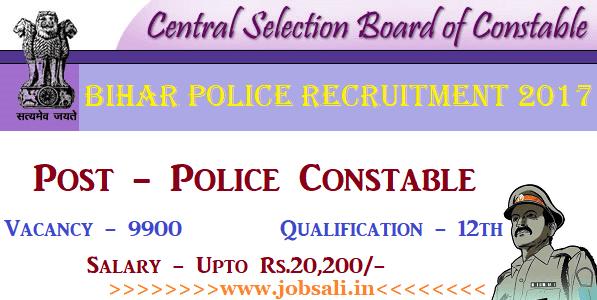 Police Constable Recruitment 2017, Bihar Police Vacancy, Bihar Police Bharti News