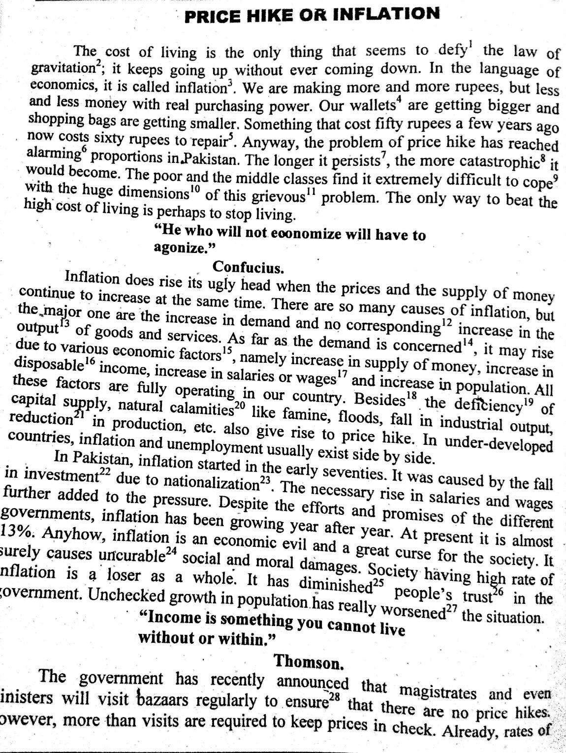 an essay on inflation in pakistan The pakistan development review 45 : 2 (summer 2006) pp 185–202 inflation in pakistan mohsin s khan and axel schimmelpfennig this paper examines the.