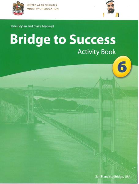حل كتاب النشاط في اللغة الانجليزية للصف السادس