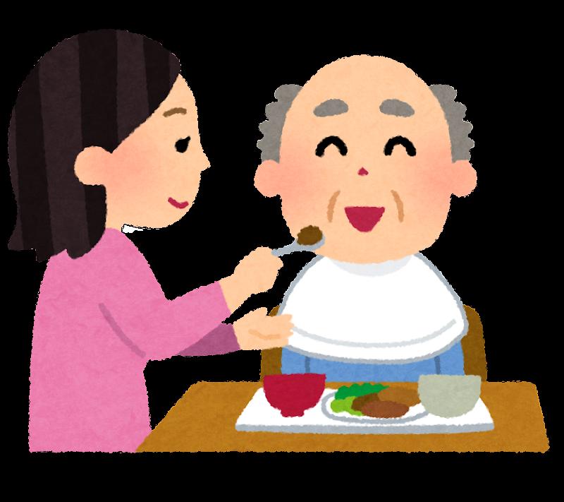 食事介助のイラスト「おじいさんとヘルパーさん」 | かわいいフリー素材集 いらすとや