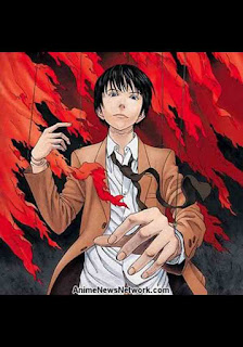 อ่านการ์ตูน ningen-shikkaku
