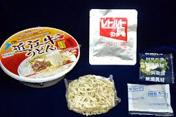 近江牛うどんがカップ麺になって販売開始!