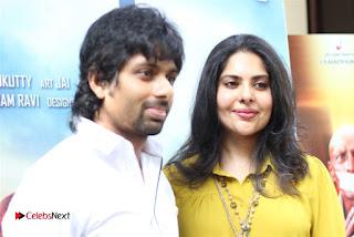 Actress Maheswari Pictures at Kathadi Audio Launch  0009.jpg