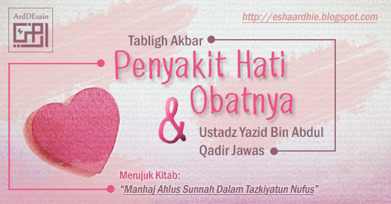 Update] Download Kumpulan Audio & Video Kajian Ustadz Yazid Abdul