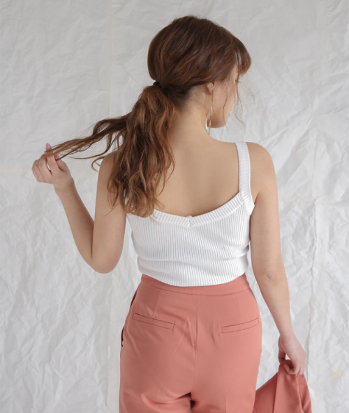 Ribbed Slim Fit Camisole