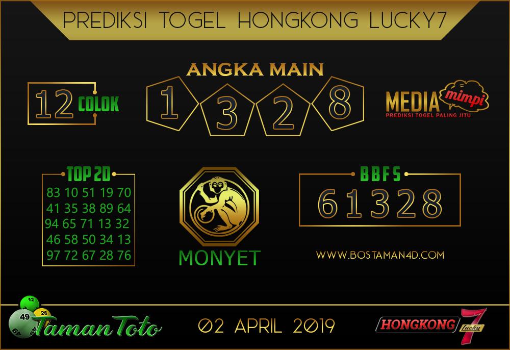 Prediksi Togel HONGKONG LUCKY 7 TAMAN TOTO 02 APRIL 2019