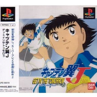 Captain Tsubasa Get In Tomorrow PS1