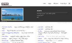 Telugu Blogs Aggregator Website - Maalika snapshot