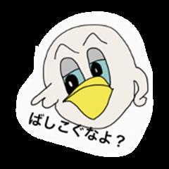 obapens