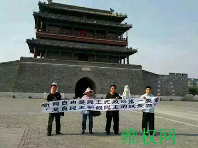 维权人士季新华、祝忠孝、王金兰因关注雷洋案、声援郭飞雄遭刑事拘留(图)