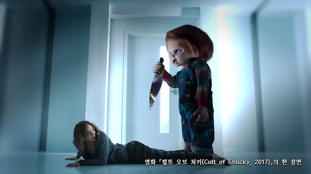 컬트 오브 처키(Cult of Chucky, 2017) scene 03