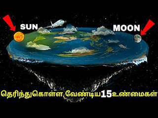 15 unbelievable facts in the world that we should know, GK in Tamil, podhu arivu thagavalgal