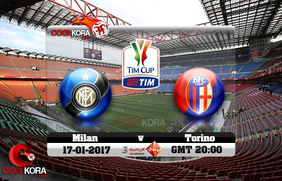 مشاهدة مباراة إنتر ميلان وبولونيا اليوم 17-1-2017 في كأس إيطاليا