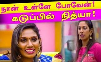 Nithya balaji talks about yashika aishwarya