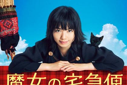 Sinopsis Kiki's Delivery Service (2014) - Film Jepang