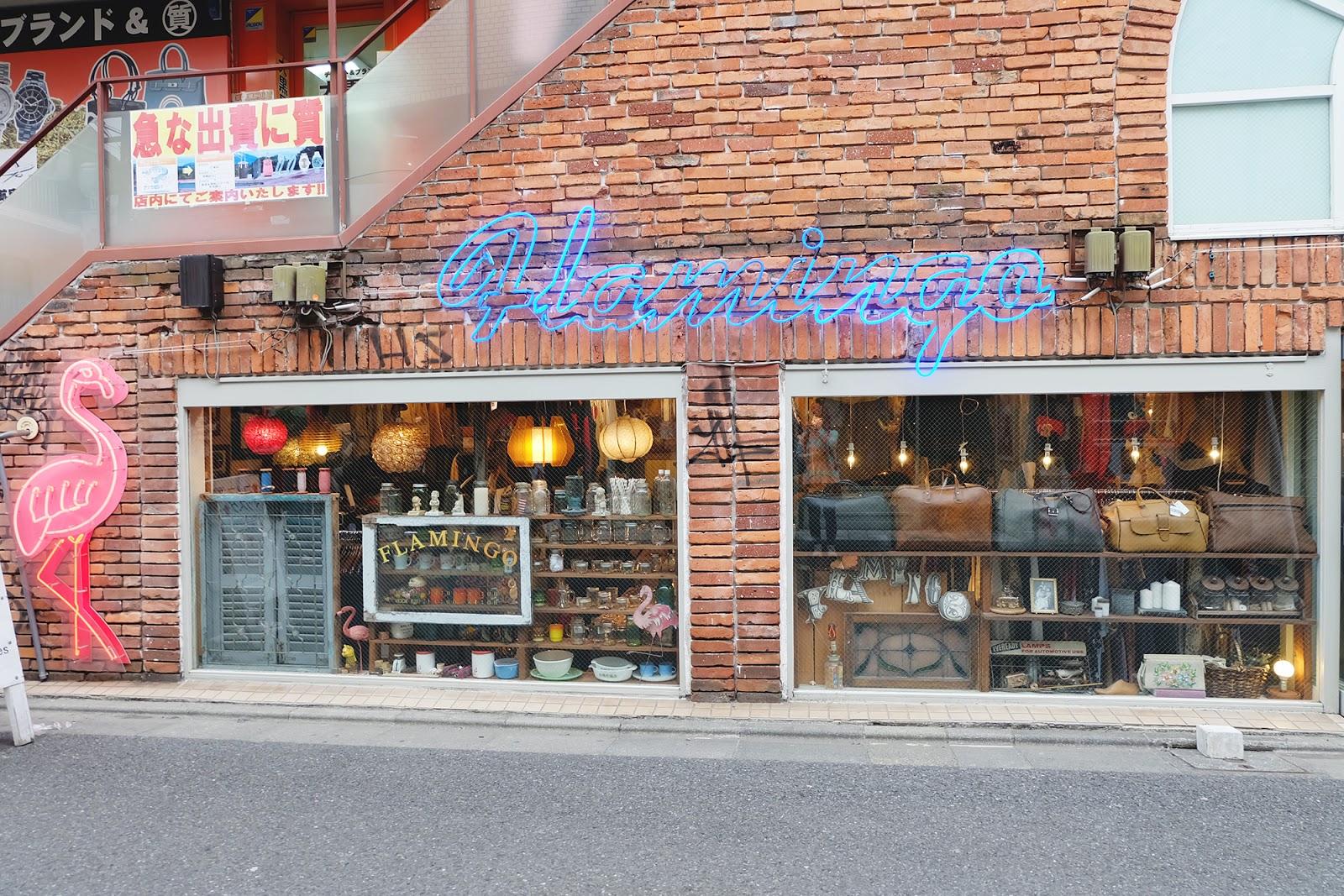 Flamingo Shimokitazawa | www.bigdreamerblog.com
