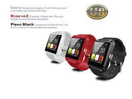 مراجعة الساعة الذكية  Smart Watch U8