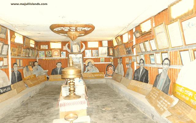 Auniati Satra Museum Of Majuli Island