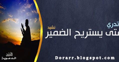 تحميل خطب الشيخ عبد الحميد كشك مكتوبة
