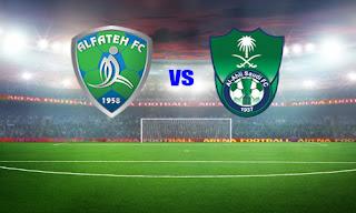 مشاهدة مباراة الأهلي السعودي والفتح بث مباشر بتاريخ 25-10-2018 الدوري السعودي