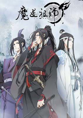 Mo Dao Zu Shi Episode 01-15 Subtitle Indonesia [Batch]