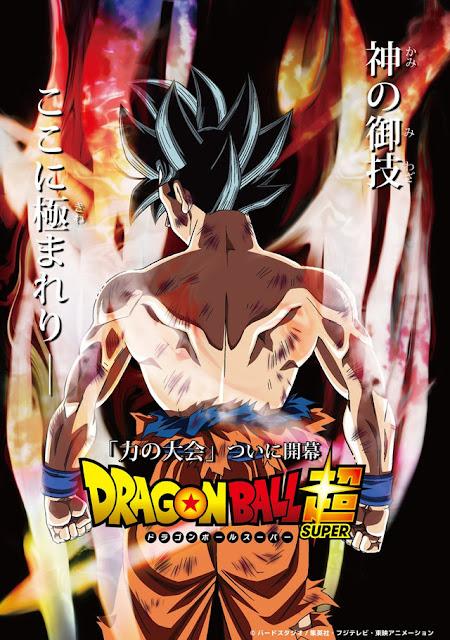 Dragon Ball Super: Nuevo tráiler e imagen promocional del nuevo torneo