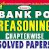 Kiran Bank PO Reasoning Chapterwise 8000+ (Download PDF)