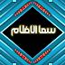 موقع سما الافلام