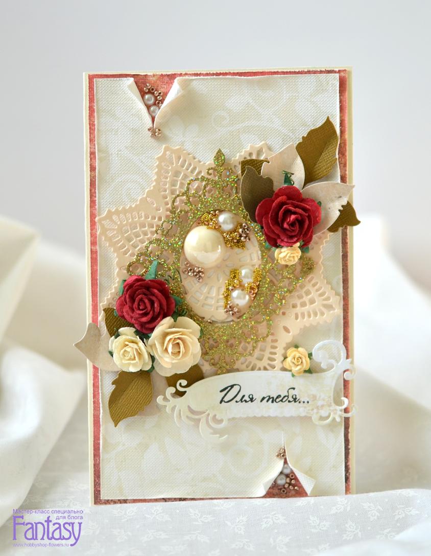 Мастер-класс по декоративным открытками, сказке подарки