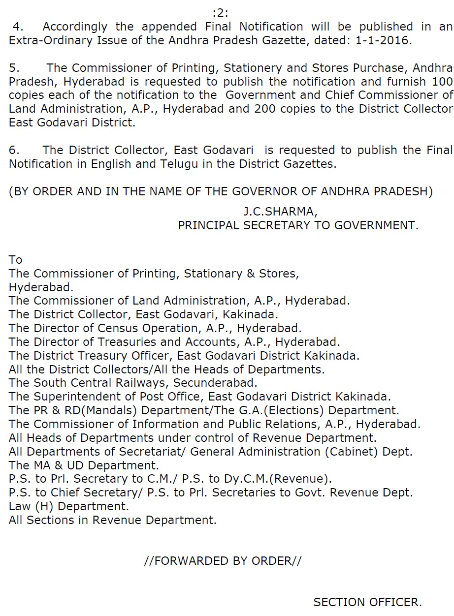 how to change name in government gazette