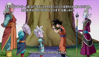 Dragon Ball Super Episode 55 Sub Indo