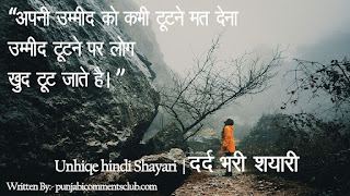 punjabi images for whatsapp, punjabi photo status, punjabi images shayari, punjabi photo gallery,