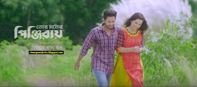 TOP 5 LOVE SONGS LYRICS (Bangla) – Right Now (2019)