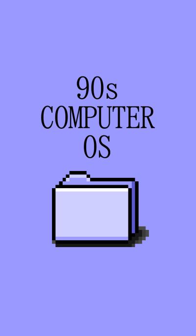 90s COMPUTER OS