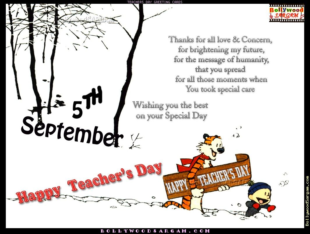 forum for english language teachersfelt happy teachers day