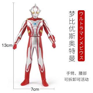 Ultraman Mebius Soft Rubber Figure Toys 13cm