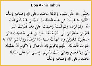 Sebagai umat Islam tentunya kita sudah mengetahui bahwa penanggalan tahun Hijriyah dan Ma Doa Akhir Tahun dan Doa Awal Tahun Hijriyah Lengkap Dengan Artinya