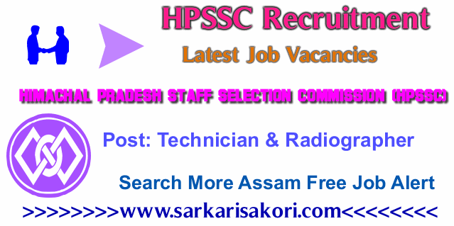 HPSSC Recruitment 2017 Junior Technician & Radiographer