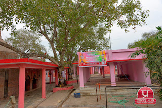 Belkharnaath Dham Pratapgarh