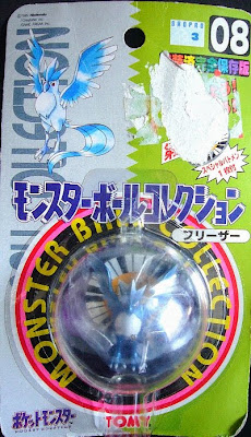 Articuno Pokemon figure Tomy Monster Ball Collection series