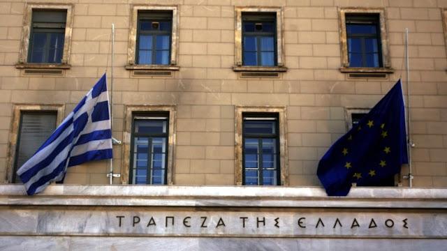 Διατάχθηκαν όλοι οι Δήμοι να μεταφέρουν τα αποθεματικά τους στην Τράπεζα της Ελλάδος - Έκτακτη συνεδρίαση της ΚΕΔΕ