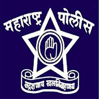 Maharashtra Police Recruitment
