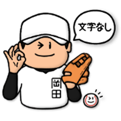 Baseball sticker for Okada :SIMPLE