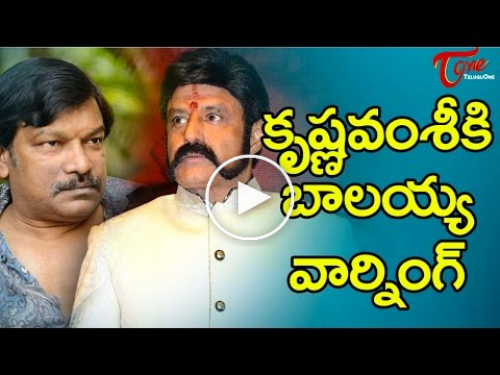 Is Balakrishna Serious Warning to Krishna Vamsi