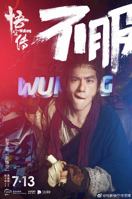 Eddie Peng Wu Kong