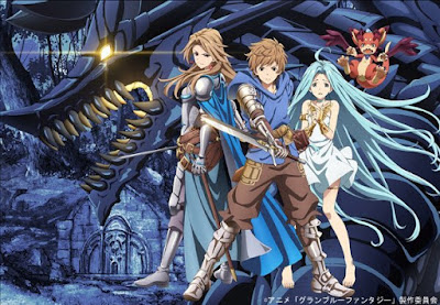 GRANBLUE FANTASY The Animation capítulo Sanktinsel