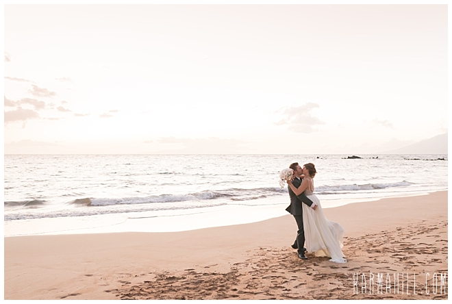 Maui Destination Wedding