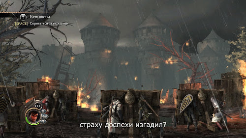 Screen Shot Of The Cursed Crusade (2011) Full PC Game Free Download At worldfree4u.com